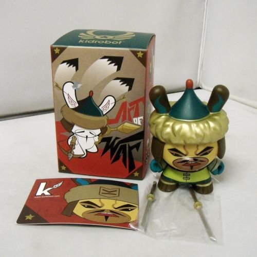 kaNO figure by Kano, produced by Kidrobot. Front view.