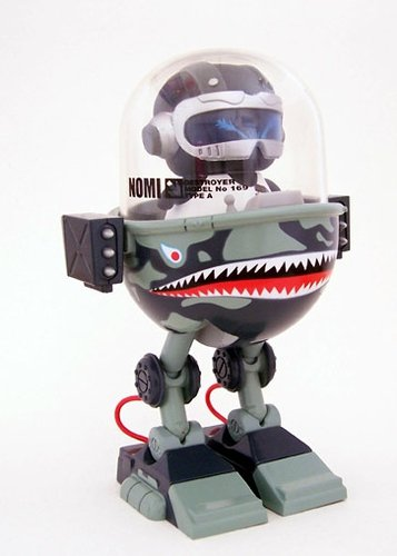 CIBoys Destroyer Nomi figure, produced by Red Magic. Front view.